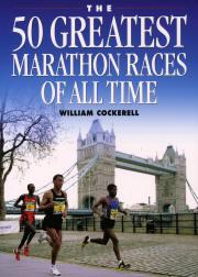 Marathon races of all time